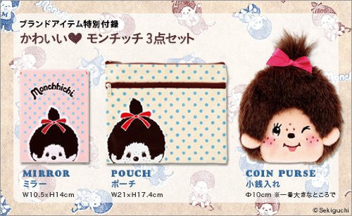 Image 5 for Monchhichi Japan E Mook Book And Purse Pouch Mirror
