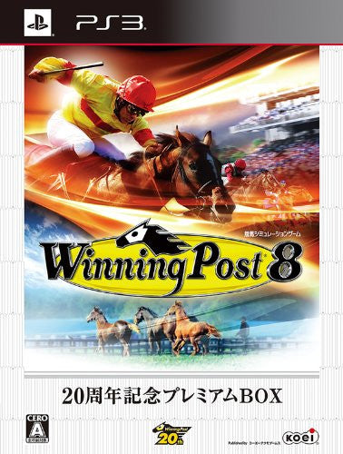Image 1 for Winning Post 8 [20th Anniversary Premium Box]