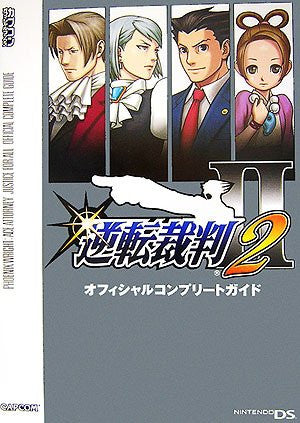 Image 1 for Phoenix Wright: Ace Attorney: Justice For All Gyakuten Saiban 2 Official Book / Ds