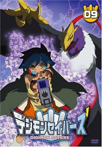Image 1 for Digimon Savers Vol.9