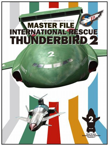 Image 1 for International Rescue Thunder Bird 2 Master File Analytics Art Book