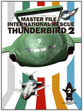 Thumbnail 1 for International Rescue Thunder Bird 2 Master File Analytics Art Book