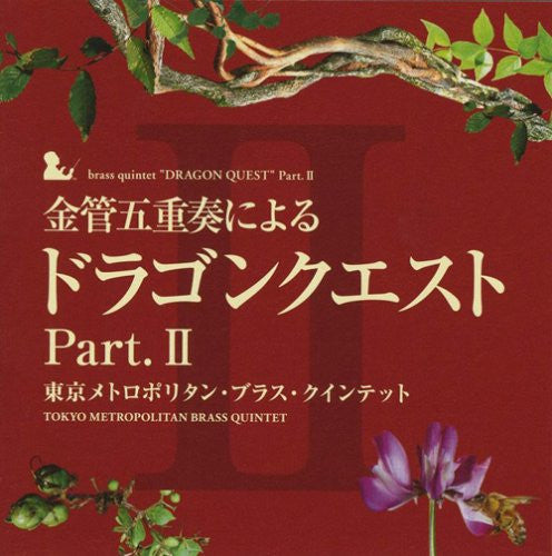 "Image 1 for Brass Quintet ""Dragon Quest"" Part.II"