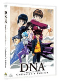 Thumbnail 2 for D.n.a 2 - Dokoka De Nakushita Aitsu No Aitsu Collector's Edition