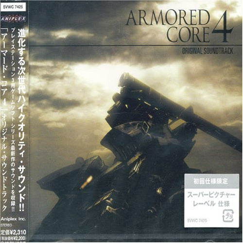 Image 1 for Armored Core 4 Original Soundtrack