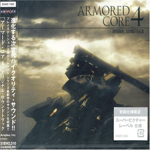 Image for Armored Core 4 Original Soundtrack