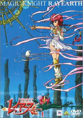 Image 1 for Magic Knight Rayearth 1
