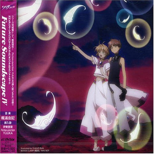 Image 1 for Tsubasa Chronicle Original Soundtrack - Future Soundscape IV