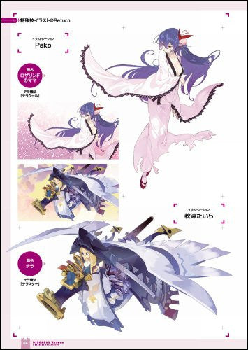 Image 7 for Disgaea 3 Return Material Collection Art Book