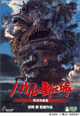 Image for Howl's Moving Castle Special Edition [dts]