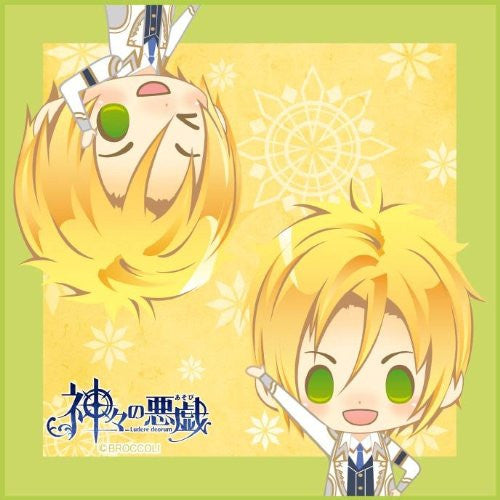 Image 1 for Kamigami no Asobi - Ludere deorum - Apollon Agana Belea - Mini Towel (Broccoli)