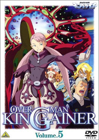 Image 1 for Overman King-Gainer Vol.5