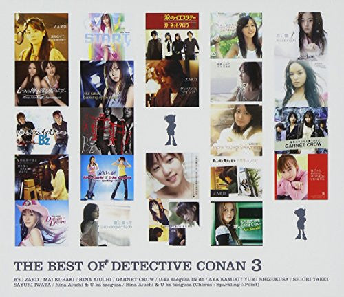 Image 2 for THE BEST OF DETECTIVE CONAN 3
