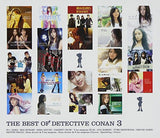 Thumbnail 2 for THE BEST OF DETECTIVE CONAN 3