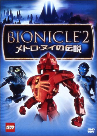 Image 1 for Bionicle 2: Legends Of Metru-Nui