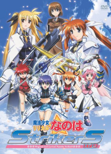 Image 1 for Maho Shojo Lyrical Nanoha StrikerS Vol.9