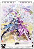 Thumbnail 5 for Sengoku Basara - Wall Calendar - 2009 (I's Entertainment)