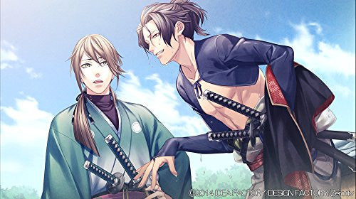 Image 6 for Urakata Hakuoki: Akatsuki no Shirabe [Limited Edition]