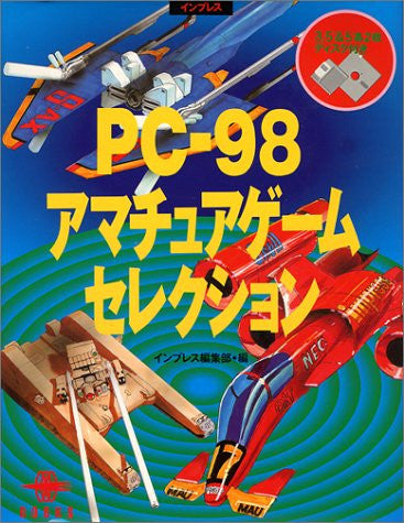 Image 1 for Pc 98 Amateur Game Selection Book W/Extra