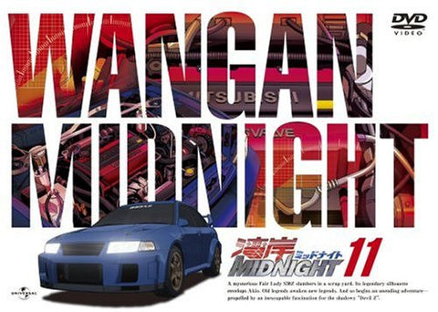 Image for Wangan Midnight 11