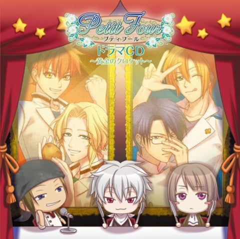 Image for Petit Four Drama CD