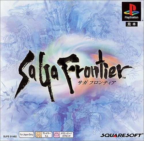 Image 1 for SaGa Frontier (PSOne Books)
