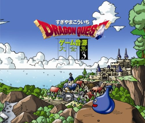 Image 1 for Dragon Quest Game Music Super Collection Vol. 3