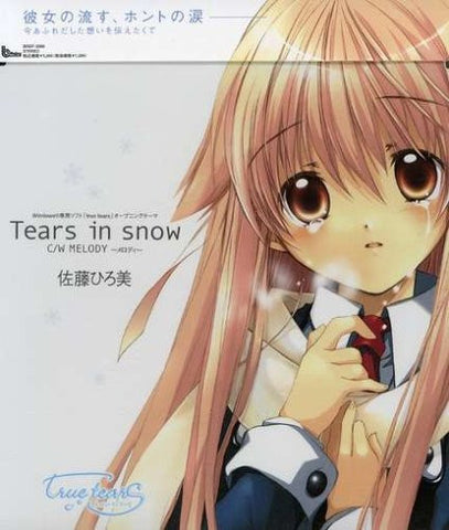 "Image for true tears opening theme ""Tears in snow"""