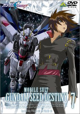 Image 1 for Mobile Suit Gundam Seed Destiny Vol.7