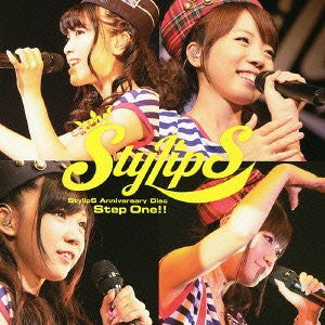 Image 1 for StylipS Anniversary Disc Step One!!