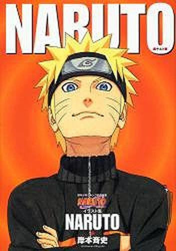 Image 1 for Naruto Shippuuden   Naruto Illustrations