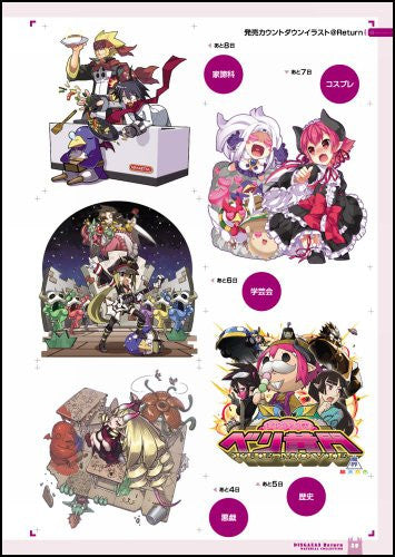 Image 6 for Disgaea 3 Return Material Collection Art Book