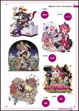 Thumbnail 6 for Disgaea 3 Return Material Collection Art Book