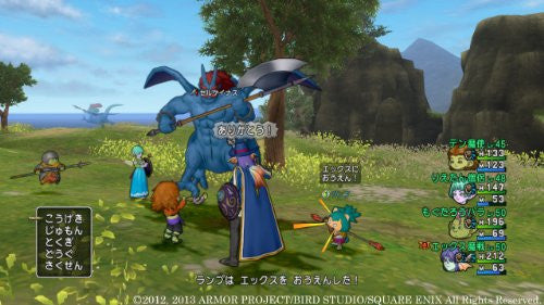 Image 4 for Dragon Quest X Mezameshi Itsutsu No Shuzoku Online