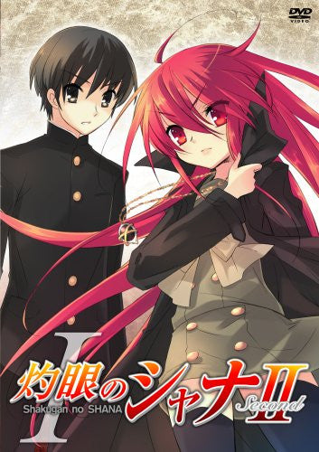 Image 1 for Shakugan No Shana II Vol.1