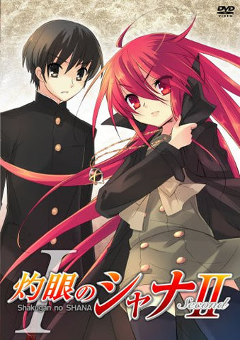 Image for Shakugan No Shana II Vol.1