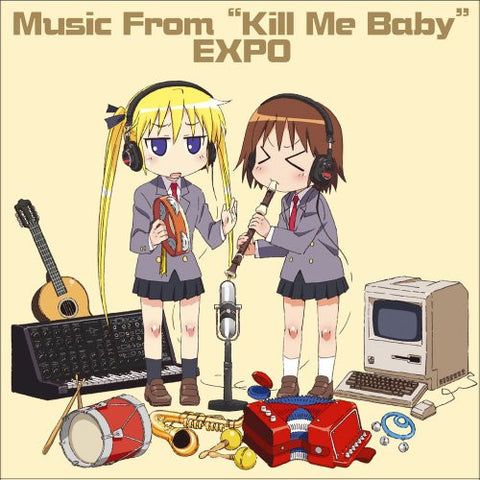 "Image for Music From ""Kill Me Baby"""