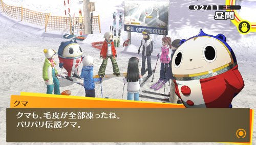 Image 3 for Persona 4: The Golden