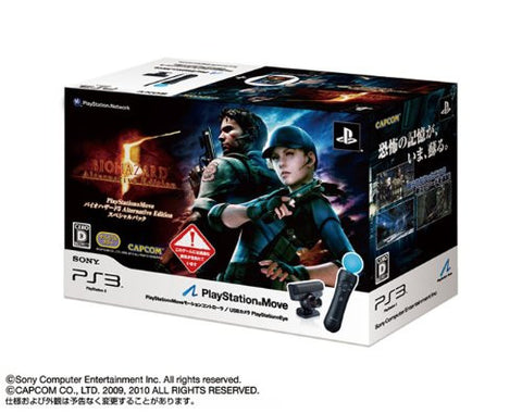 PlayStation Move Biohazard 5 Alternative Edition Special Pack