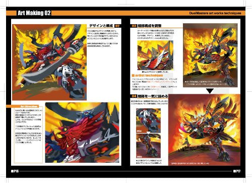 Image 6 for Duel Masters Official Legend Book Art Work