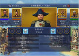 Thumbnail 3 for Sid Meier's Civilization Revolution [First Print Limited Edition]