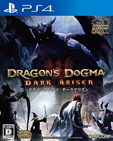 Dragon's Dogma Dark Arisen (Japanese IP Address only)