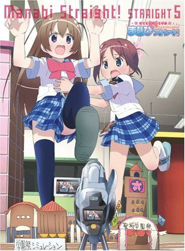 Image 1 for Gakuen Utopia Manabi Straight ! Straight 5 [Limited Pressing]