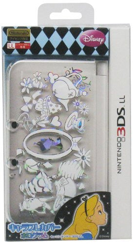 Image 1 for Chara Pure Hologram Cover for 3DS LL (Alice)
