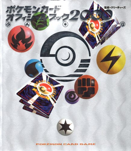Image 1 for Pokemon Card Official Book