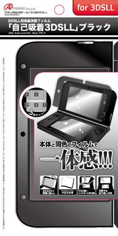 Image for Console Protection Film for 3DS LL (Black)
