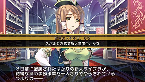 Image 8 for Dungeon Travelers 2 Ouritsu Toshokan to Mamono no Fuuin