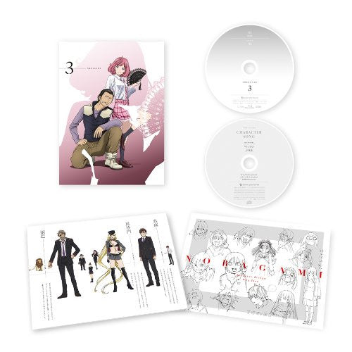 Image 1 for Noragami Vol.3 [DVD+CD Limited Edition]