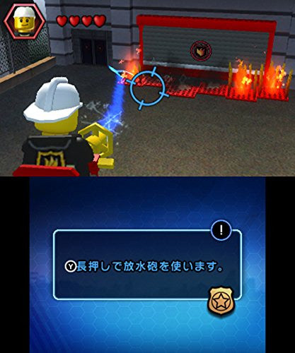 Image 9 for LEGO City Undercover: The Chase Begins