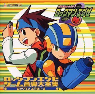 Image for Rockman EXE Game Music Complete Works: Rockman EXE 1~3